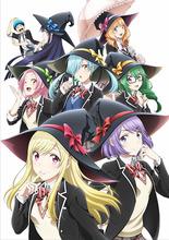 魔女探しラブコメアニメ「山田くんと7人の魔女」、放送局を発表! 3月14日には第1話の先行上映会を開催
