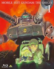 アニメ「機動戦士ガンダム THE ORIGIN」、日本も海外も有料配信/BD発売は同時に実施! 配信は中国本土を除く全世界で