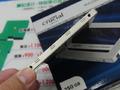 耐久性を強化したCrucialの新型SSD「MX200」が発売! 「M550」の後継品、mSATA版も登場