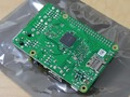 CPU強化メモリー増量版の「Raspberry Pi 2 Model B」が入荷即完売! 次回入荷は3月頃