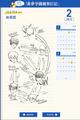 ガム擬人化コンテンツ「ガム彼!」、バレンタイン限定企画がスタート! 神谷浩史と鈴村健一によるラジオ公開収録イベントに招待
