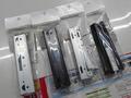 肉厚な鉄板採用のHDD/SSD変換マウンタが親和産業から!