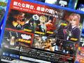 「デッド オア アライブ5 ラスト ラウンド」、「ゴッドイーター2 レイジバースト」など今週発売の注目ゲーム!
