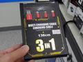 3in1タイプのスマホ向けUSB充電ケーブル3モデルがタイムリーから!