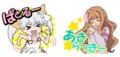 TVアニメ「WIXOSS」、LINEスタンプに! 「あきらっきー」「おらきたー!」など40種類