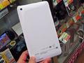 小型・軽量の7インチWin8.1/AndroidタブレットCUBE「iwork 7 DualOS」が登場!