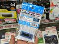 積算電流値の表示機能付きUSB電源チェッカー! ルートアール「RT-USBVATM」発売