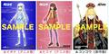 「劇場版 蒼き鋼のアルペジオ」、神保町・書泉ブックマートで2月25日からオンリーショップを開催! 特典配布や模型/資料展示