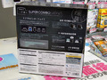 トリプルインターフェイス採用の3.5インチHDDケース「裸族の一戸建てスーパーコンボ SATA6G」がセンチュリーから!