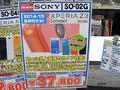 【アキバこぼれ話】ドコモ版「Xperia Z3 Compact」が37,800円で販売中