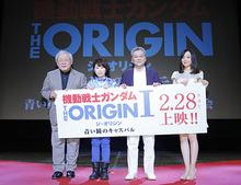OVA「機動戦士ガンダム THE ORIGIN」第1章、先行上映会レポート! 安彦良和:「新たなガンダムの歴史がここで始まる」