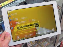 3G通信対応のハイスペック8.9インチWin8.1/Androidタブレット「V89 Dual OS」がCHUWIから!