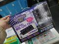 5台のHDDを個別に電源ON/OFFできる多段ドライブケース「裸族のカプセルホテル5Bay」が発売に!