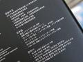 スタジオグレードをうたうRazerの高級USBマイク「Seiren」が発売! 実売2.6万円