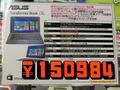 着脱式キーボード搭載の12.5インチWin8.1タブレット「T300CHI-5Y71」がASUSから!