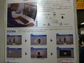 インテルの次世代技術RealSenseも体験できる富士通製PCのタッチ&トライイベントが開催!