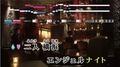 カラオケ「DAM」、新たな最上位モデル「LIVE DAM STADIUM」を4月16日に発売! 「eala」や2映像の同時出力でスタジアムライブを再現