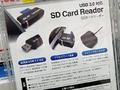 上海問屋オリジナルのUSB3.0カードリーダー3モデルが登場!