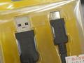 Type-Cコネクタ採用のエレコム製USB3.1ケーブル「USB3-AC05BK」が発売に!