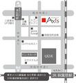 コスプレ用ウィッグのカットも手がける美容室「O-BU」がリニューアル! 3月7日からは「Axis(アクシズ)」として営業