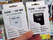 コンパクトなスマホ向けポータブルアンプ「TB1」が登場!