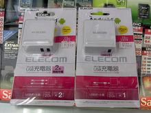 2A出力対応のUSB充電器2モデルがエレコムから!
