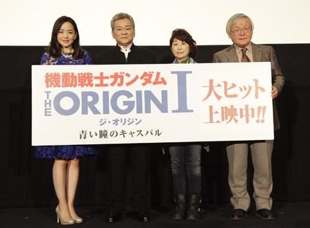 「機動戦士ガンダム THE ORIGIN Ⅰ」初日舞台挨拶レポート