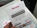 パイオニアのMac用ポータブルBDドライブ「BDR-XS06JM」発売! スロットローディング式、「Toast 12」付き