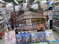 「龍が如く0 誓いの場所」、「マリオパーティ10」など今週発売の注目ゲーム!