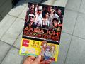 秋葉原UDXレストラン街・AKIBA_ICHI、3月1日から9周年キャンペーン! クーポン冊子の無料配布や「幸腹グラフィティ」コラボメニューの提供