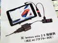 充電しながらUSB機器が利用できるスマホ/タブレット向けOTGケーブル「RC-OTGCH1」が登場!