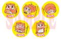 グータラJK日常アニメ「干物妹!うまるちゃん」、7月にスタート! 描き下ろしイラストや無料配布企画も解禁に