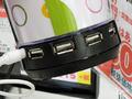 スピーカー&USBハブ搭載の光るペン立て「DN-12385」が上海問屋から!