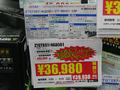 アキバ特価情報(2015年3月17日~3月22日)