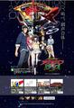 TVアニメ「アクエリオンロゴス」、2015年7月にスタート! 新作OVA「創勢のアクエリオンEVOL」や10周年イベントも解禁に