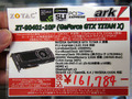 ZOTACからも「GeForce GTX TITAN X」搭載ビデオカードが発売に! 2枚同時購入の猛者もチラホラと