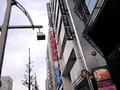 「ローソン 秋葉原中央通店」、4月1日にオープン! ローソン空白地帯の末広町駅前で