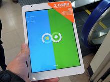 Win8.1/Androidのデュアルブート対応タブレット「X98 Air 3G DualOS」に64GBモデルが登場!