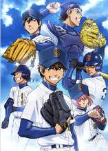【犬も歩けばアニメに当たる。】野球が好きな人ほど楽しめる高校野球群像アニメ「ダイヤのA」
