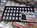 【アキバこぼれ話】microSDカード×120枚セット&SDカード×40枚セットが販売中