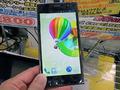 【アキバこぼれ話】5インチ液晶&クアッドコアCPU搭載のSIMフリースマホ「StarQ Q5002」が特価販売中