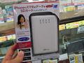 スマホからワイヤレスでSDカードにアクセスできるWi-Fi SDカードリーダー「REX-SD1D」が登場!