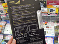 4K2K出力対応の3ポートHDMIセレクタ グリーンハウス「GH-HSWB3-BK」が登場!