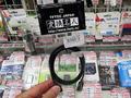 【アキバこぼれ話】USB 3.1(Type-C)ケーブルが対応デバイス発売前に特価販売中