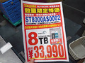 【週間ランキング】2015年4月第2週のアキバ総研PC系人気記事トップ5