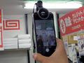 自撮りもできるスマホ用ワイドレンズ「DN-12953」が上海問屋から!