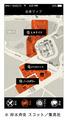 NARUTO-ナルト-、4月25日より六本木ヒルズの飲食店27店舗とコラボ! 「一楽ラーメン」の再現度を競うファン投票企画も