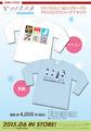 女子登山アニメ「ヤマノススメ」、登山にも最適なドライ素材を使用したTシャツがホビーストックから! デザインは2種類