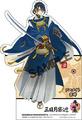刀剣擬人化ゲーム「刀剣乱舞」、アニメイト9店舗で1キャラずつスタンドPOPを展示! Twitterでのプレゼント企画も