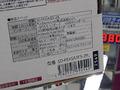 PCIe x4接続のSATA/eSATA増設カード「SD-PE4SA3ES-2RL」がエアリアから!